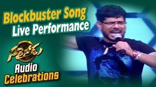 Blockbuster Song Live Performance at Sarrainodu Audio Celebrations || Allu Arjun, Rakul Preet