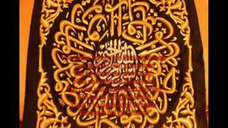 New Naat 2011 Tajdar-e-Haram Ho Nigah-e-Karam - Owais Raza Qadri w/ LYRICS