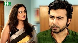 Drama Serial Songsar | Episode 88 | Arfan Nishu & Moushumi Hamid
