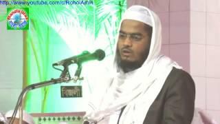 bangla waz hafizur rahman siddiki বাংলা ওয়াজ mahfil 2016 নরসিংদী।