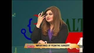 HZW PEDIATRIC Surgery Professor Dr Nadeem Produced by Jamshaid Sultan