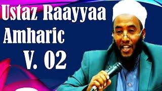 Raayyaa Abbaa Maccaa Amharic Menzuma V. 02