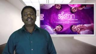 Zero Movie Review - Tamil Talkies
