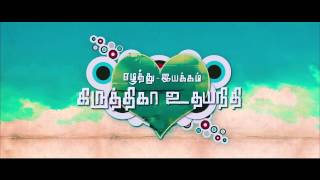 Vanakkam Chennai  Osaka Osaka Song Teaser