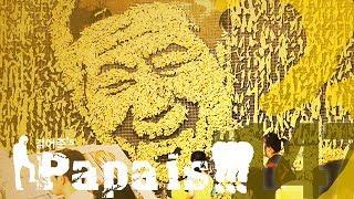 [김어준의 파파이스#147] 노무현대통령 서거 8주기 광주특집