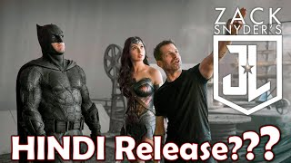 DCEU films Hindi Release Problem Explained in Hindi!Justice League Movie Hindi Release Confirmed!