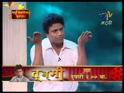 ComedyExpress Guruji Bandu Badbad Geete   YouTube
