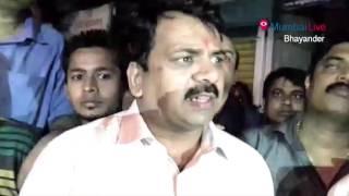 BJP showing its real face | Mumbai Live