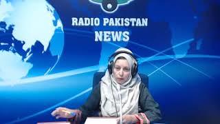 Radio Pakistan News Bulletin 11 AM (19-04-2018)