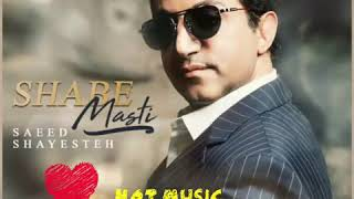 Saeed Shayesteh - Shabe Masti - Copyright♡ اهنگ جدید و زیبای سعید شایسته بنام شبهای مستی