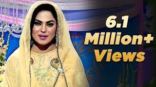 Veena Malik Reciting Naat | Shahe Madina - APlus