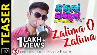 Zalima O Zalima | Official Teaser | Kabula Barabula Searching Laila | Odia Movie | Anubhav | Elina