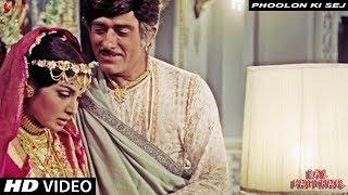 Phoolon Ki Sej | Lal Patthar | Full Song HD | Raaj Kumar, Hema Malini, Rakhee