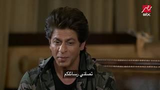 رامز تحت الأرض | شاروخان يوجه رسالة إلى المصريين