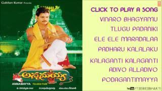 Annamayya Telugu Audio Songs - Jukebox