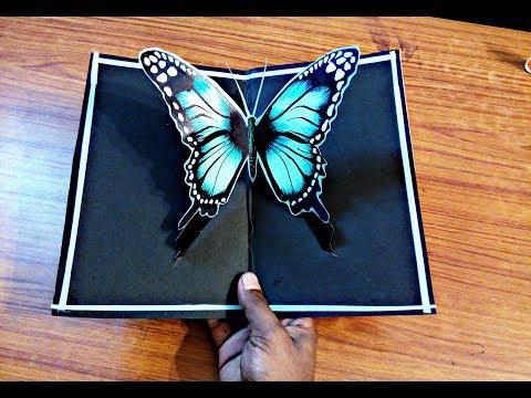 Xxx Mp4 DIY 3D Butterfly POP UP Card Crafts Handmade Craft 3gp Sex