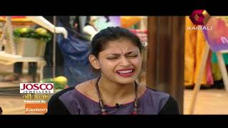 Vismayam - The Mentalist Show By Nipin Niravath | 11th March 2018