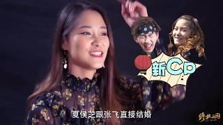 終極三國2017 性感萌女夏侯芝(A'N'D Lucia)