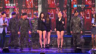 Stellar Special Stage Visiting Train K-Force Special Show (6/1/2014) [CC: ENG SUBS]