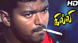 Ghilli   Ghilli Tamil full Movie Scenes   Vijay Intro   Vijay Fights with Goons   Vijay Mass scene