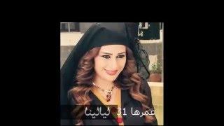 اعمار الممثلين السوريين (1)