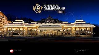 PokerStars Championship Sochi Main Event, Day 3