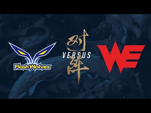 FW vs. WE   Group Stage Day 7   2017 World Championship   Flash Wolves vs Team WE