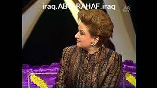 لقاء نادر مع الفنان مدحت صالح مهرجان دبي1997من ابو رهف العراقي
