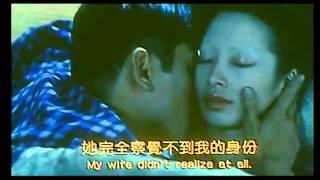 Gemini / Sôseiji (1999)