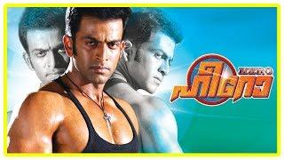 Hero Movie Full Action Scenes | Prithviraj | Srikanth | Bala | Yami Gautam | Thalaivasal Vijay