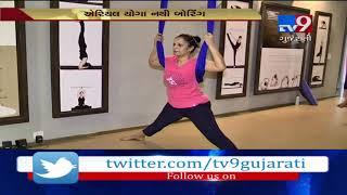 Increasing trend of 'Yoga in Air' in Ahmedabad ahead of 'International Yoga Day'| TV9GujaratiNews