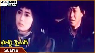 Fast Fighter Movie || Yuen Yat-chor Requests For Seeing His Mother || Donnie Yen || Shalimarcinema