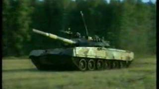 T-80 Tank Training