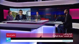 """الإعلام في المغرب.. هل حسمت """"معركة المواقع""""؟"""