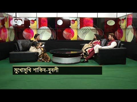 Xxx Mp4 একাত্তরে শাকিব খান ও বুবলি বললেন অনেক অজানা কথা । Songbadjog 22 August 2018 3gp Sex