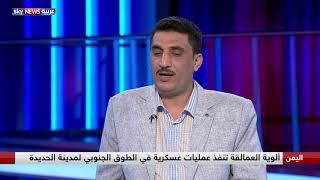 القوات المشتركة تشن عملية عسكرية ضد الحوثيين جنوبي التحيتا