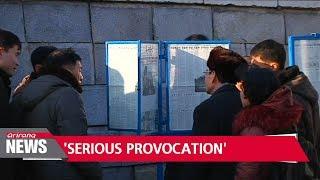 North Korea denounces U.S. terror listing as grave provocation