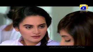 Ghar Titli Ka Par Episode 9 Promo | Har Pal Geo