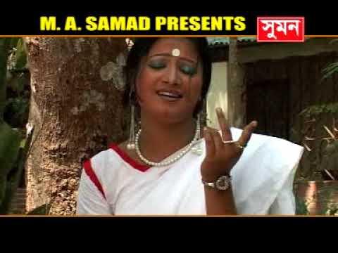 সপ্না - ভালবাসার ফুল / Valbashar Ful - Sopna || Bangla Baul Song