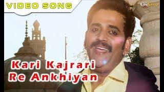 Kari Kajrari Re Ankhiyan   Bhojpuri Movie Song   Dharam Ke SAUDAGAR