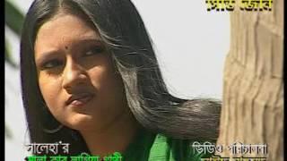 Mala Kar lagiya Gathi | Saleha | Biccheder Gaan | CD ZONE
