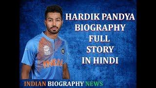 Hardik Pandya - NEW SIXER KING | Full Story In Hindi | Biography