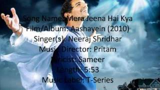 Music store Motivational Songs Mp3 Download Pagalworld 14