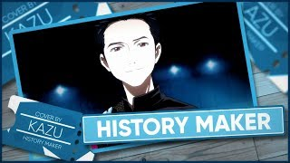 yuri on ice op history maker  cover by kazu polish version