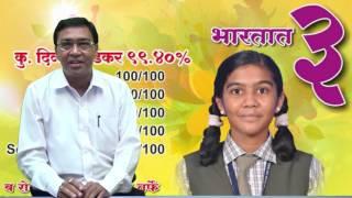Best Tv (Saaloni Joshi & Divya Jadkar Toppers Of SSC CBSE Bord ) 07-06-2017 News, Ratnagiri.