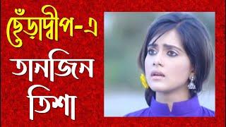 Telefilm Cheradeep- Jamuna TV