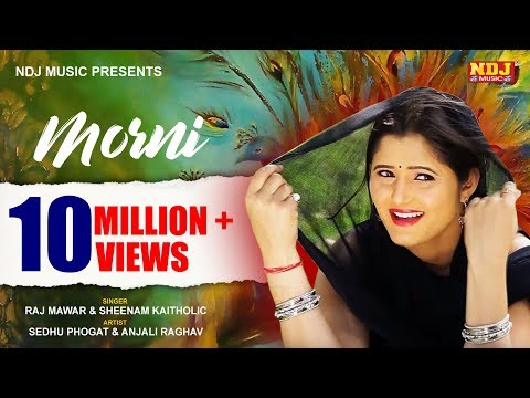 Xxx Mp4 Latest Haryanvi Song Morni Anjali Raghav New Songs 2016 Haryanvi DJ Dance Dhamaka NDJ Music 3gp Sex