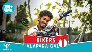Bikers Alaparaigal - Comedy Video - Nakkalites