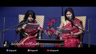 ট্যাঁপা আর টেপি | Tyapa Ar Tepi | Shrutinatok | Students Of Soumi