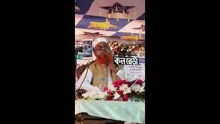 ঢাকা জমঈয়তে আহলে হাদিস মাহফিল ২০১৭